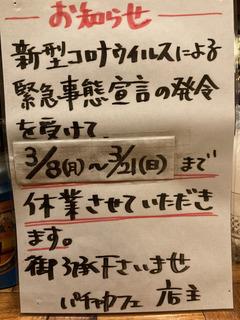 5FE0160C-4CDE-4DB9-B4A9-3C914C9189DA.jpeg
