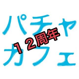 AC4CFB70-4D05-4010-A818-3691EBB7A278.jpeg