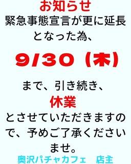 B37BA340-8F48-4C33-A9F6-4973E2F1BDD5.jpeg