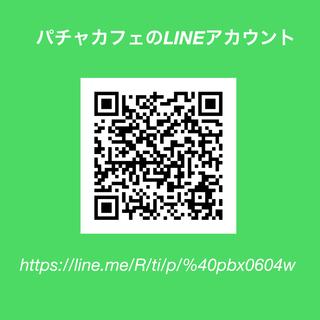 D01F0913-9DCA-407A-AF51-2C30B0A48BD4.jpeg